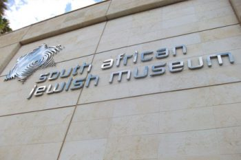 South African Jewish Museum - Museums in Cape Town